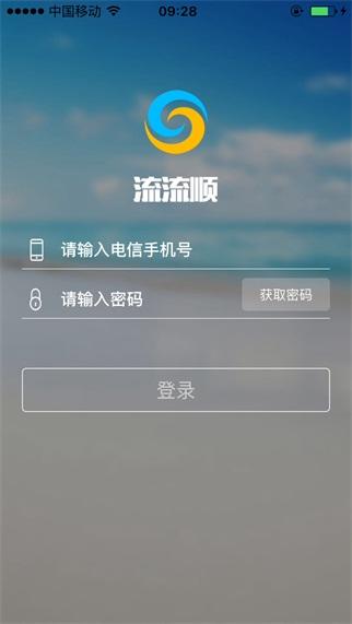 BOB体育官方版appapp开发