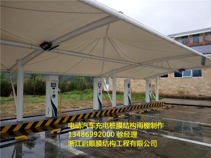 停車場充電樁棚