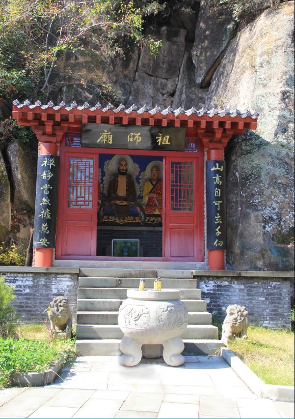 祖师庙.png