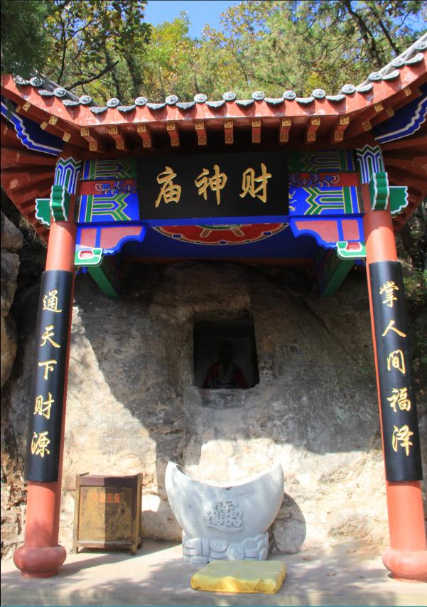 财神庙.png