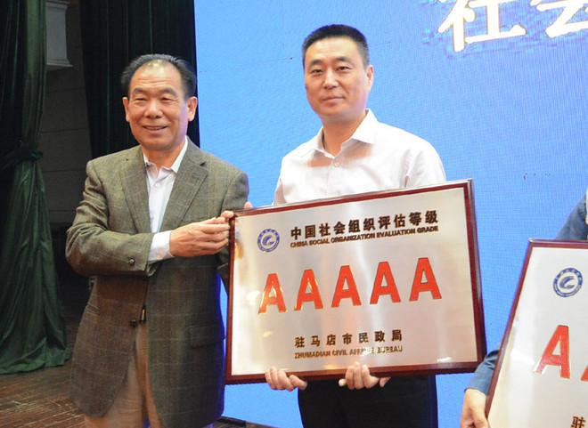 365bet官方 吧_365bet有效流水不足_365bet客户电话秘书长王玮接受5A级授牌.JPG