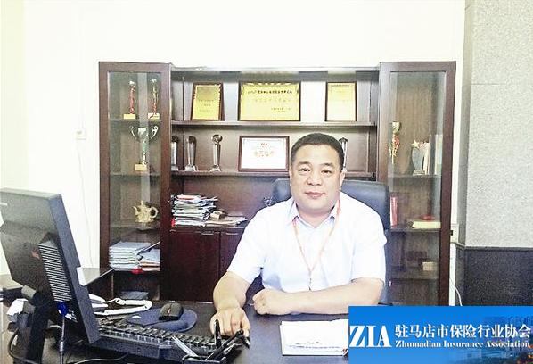 平安产险驻马店中心支公司总经理 于亮洲.png