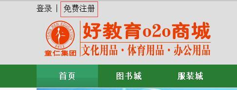 童仁雷竞技妙斗鱼S9合作伙伴.jpg