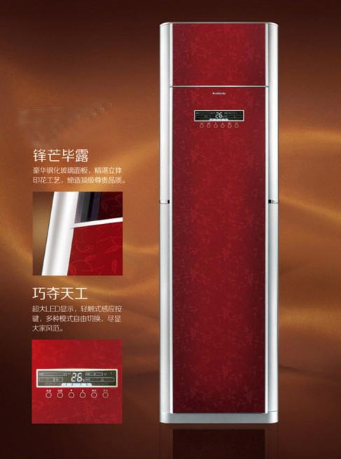 格力空调kfr50lw内机板接线图