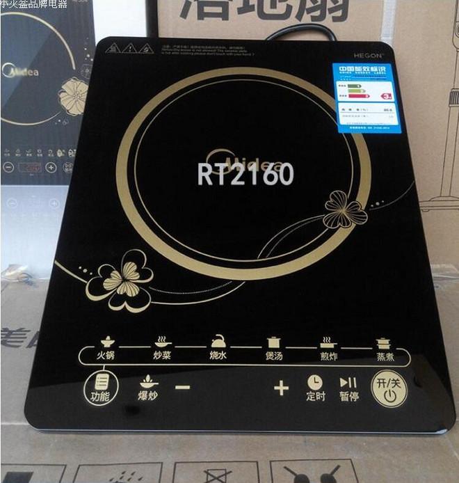 美的电磁炉rt2166