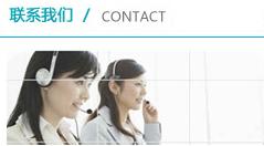 n_contact.jpg