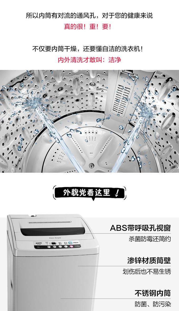 7公斤全自动波轮洗衣机家用