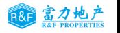 广州天力建筑工程有限公司