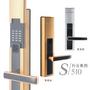 指紋鎖S510