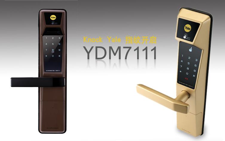 耶魯YDM7111電子鎖產品特征,耶魯指紋鎖,耶魯智能鎖