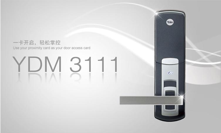耶魯YDM3111圖片,指紋鎖,卡鎖,耶魯智能鎖