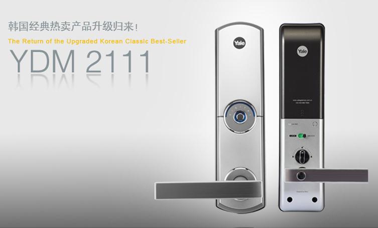 耶魯YDM2111圖片,指紋鎖,卡鎖,耶魯智能鎖